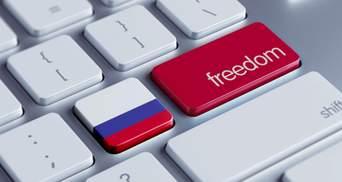 """Держдума Росії дала старт закону про """"суверенний інтернет"""": що це означає"""