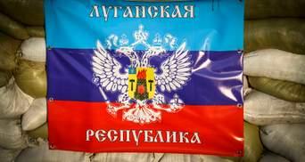 Мужчина, который помогал оккупации Луганска, отделался условным сроком