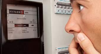 Сколько украинцы задолжали за электроэнергию: назвали значительную сумму