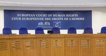 Война на Донбассе: почему люди обвиняют Украину в Европейском суде, если агрессор – Россия