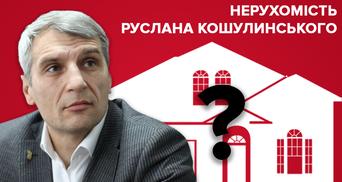 Будинок Кошулинського: що відомо про маєтки кандидата в президенти