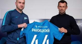 """Ракіцький яскраво дебютував за """"Зеніт"""" з жовтої картки на 5 хвилині матчу"""