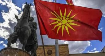 У Північній Македонії почалася зміна назв держустанов республіки
