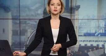 Випуск новин за 16:00: Стрілянина в поїзді. Продовження арешту українським морякам