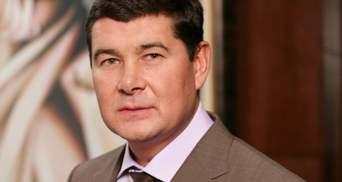 НАБУ вызвало Онищенко для вручения обвинительного акта: появилась реакция нардепа-беглеца