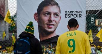 """Руководство """"Кардиффа"""" объяснило, почему пока не заплатило за трансфер Эмилиано Сала """"Нанту"""""""