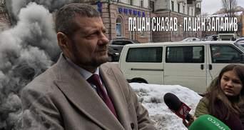 Даю литр бензина: соцсети смеются над заявлением Мосийчука о самосожжении