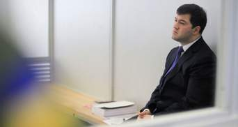Насиров прятал 300 тысяч долларов 3 года: суд их нашел