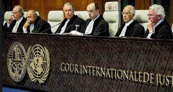 """Суд у Гаазі повністю задовольнив позов """"Приватбанку"""" проти Росії"""