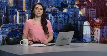 Выпуск новостей за 11:00: Перенос выборов в Нигерии. Годовщина боев за Дебальцево