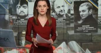 Випуск новин за 14:00: Суд над українськими моряками. Компенсація через вибух у Балаклії
