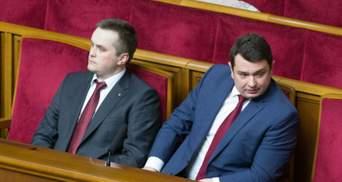 НАБУ и САП закрыли громкие дела в отношении высокопоставленных чиновников