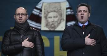 Лица Евромайдана: где сейчас лидеры протестов