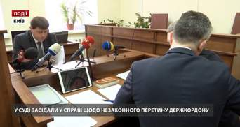 У суді засідали у справі Наливайченка щодо незаконного перетину державного кордону
