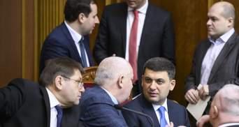 Эффект Супрун: кого из министров могут лишить должности в ближайшее время