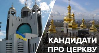 Будущее украинской церкви: что предлагают кандидаты в президенты