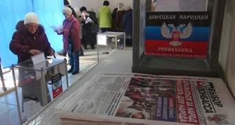 СБУ затримала одну з організаторок псевдовиборів у ОРДО