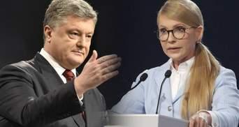 Луценко, Аваков та голоси виборців: як Тимошенко та Порошенко почали війну