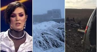 Головні новини 23 лютого: перемога MARUV, смерть туристів у Карпатах і вибух автобуса на Донбасі
