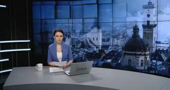 Випуск новин за 17:00: Загибель туристів в Карпатах. Вибух автобусу на Донбасі