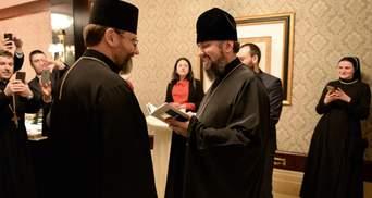 Глава УГКЦ отримав лист від Епіфанія: планується зустріч