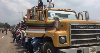 Сутички на кордоні Венесуели та Колумбії: постраждали понад 300 людей