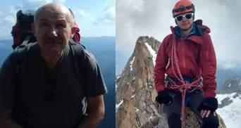 Двое туристов погибли в Карпатах: их близкие поделились воспоминаниями