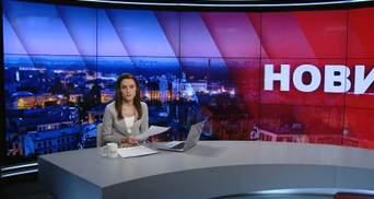 Випуск новин за 19:00: Загиблі у Карпатах. Потужний шторм в Італії