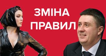 После скандала с MARUV в Украине могут изменить правила отбора на Евровидение