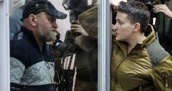 Справу Савченко і Рубана перенесли вже у третій суд: де відбуватиметься розгляд