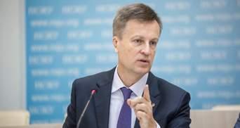 Наливайченко вимагає негайного розслідування фактів корупції оточення президента в сфері оборони