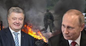 """Скандал с """"Укробронпромом"""": кто причастен и какие последствия?"""