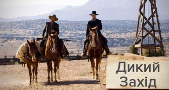 Дикий Захід: вражаюче розвінчання міфів про ковбоїв та епоху золотої лихоманки