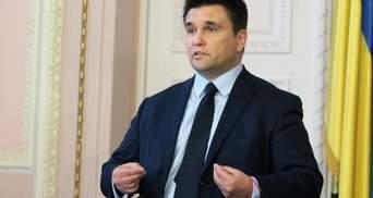 Двойное гражданство в Украине надо разрешить, – Климкин