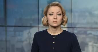 Выпуск новостей за 14:00: Спасенные туристы в Карпатах. Изменение правил Нацотбора Евровидения