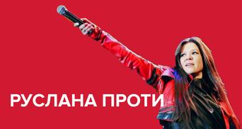 Я категорически против! – Руслана об отказе от Евровидения-2019