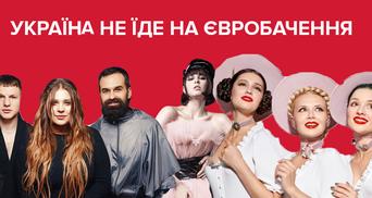 НОТУ признает себя виновными в ситуации с Евровидением, – Зураб Аласания