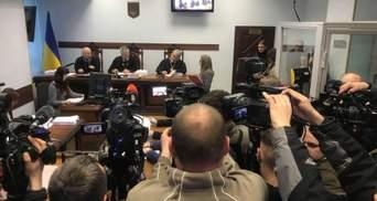 Справа про вбивство Гандзюк: Мангер не прийшов на засідання апеляційного суду