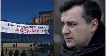 """Головні новини 2 березня: марш """"Нацдружин"""" і партія підтримала рішення Гнапа знятися з виборів"""