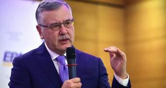 Победное решение, – Гриценко о снятии Садового с президентских выборов