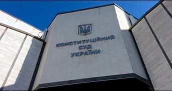 Жодним законом не виправити рішення Конституційного Суду, – нардеп