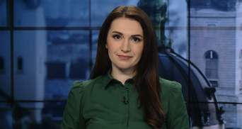 Выпуск новостей за 15:00: Гнап не идет в президенты. ДТП на Николаевщине