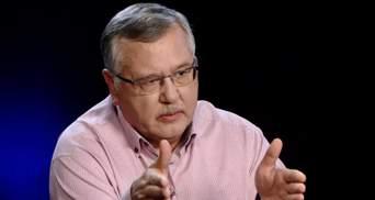 Кто поддержал Гриценко на выборах: список партий