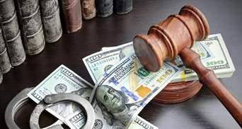 Скасування статті про незаконне збагачення: проти кого з високопосадовців вже закрили справу