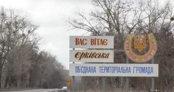 Уникальная история: в Черкасской ОТО отказались от государственных денег
