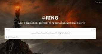 Поисковая система Ring пополнилась информацией о градостроительных условиях Киева