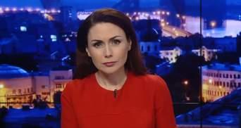 """Підсумковий випуск новин за 22:00: Розкрадання в """"Укроборонпромі"""". Пом'якшення Мангеру"""