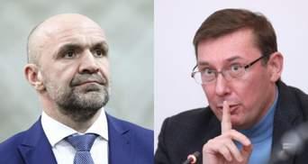 Навіщо Луценко збрехав, що затримати Мангера неможливо