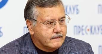 Гриценко назвав п'ять кандидатів у президенти, з якими домовляється про об'єднання