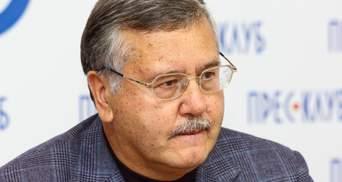 Гриценко назвал пять кандидатов в президенты, с которыми договаривается об объединении